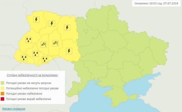 Сильные грозы и ветер накроют Украину: в каких областях ждать непогоду